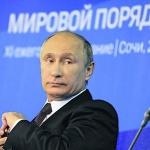 Западу пора приготовиться. Терпению Путина приходит конец