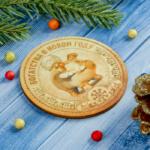 12 советов, как разбогатеть в новом году