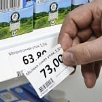 Что делать, если цена на кассе не совпадает с ценником