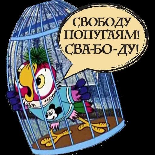 https://big-rostov.ru/wp-content/uploads/2019/05/20-119.jpg