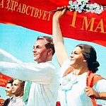Даздраперма и Кукуцаполь: странные имена советских детей