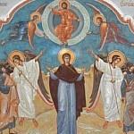 Вознесение Господне: обряды, традиции, приметы, поверья, чего нельзя делать