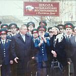 В следующем году Ростовской-на-Дону школе музыкантских воспитанников исполняется 100 лет (1920-2020 гг.)