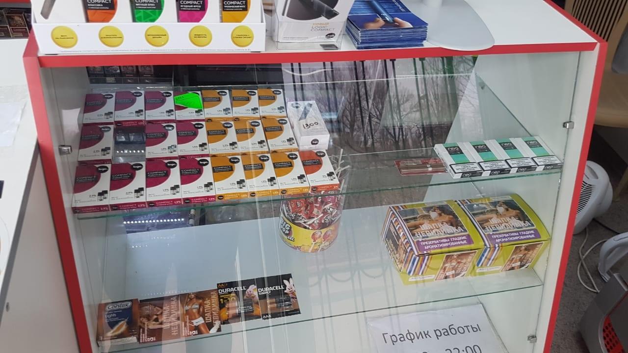 Магазин табачных изделий ростов на дону corvus сигареты купить