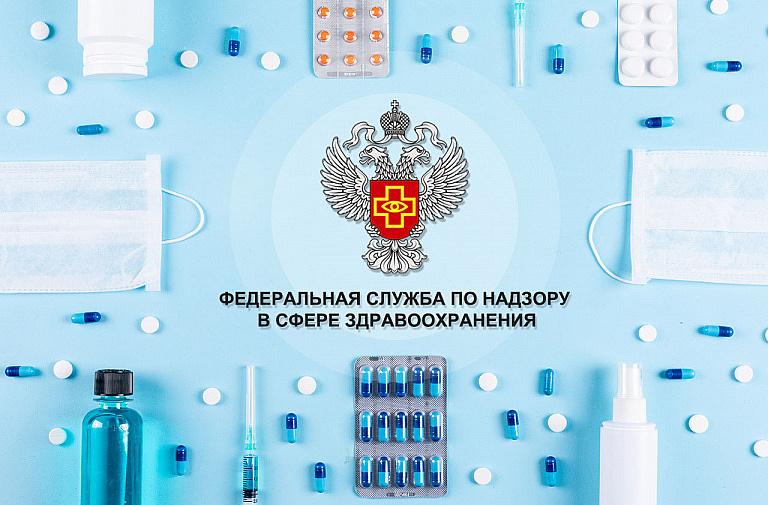 Министр здравоохранения РФ поручил проверить причину смерти 13 человек в ковидном госпитале Ростова
