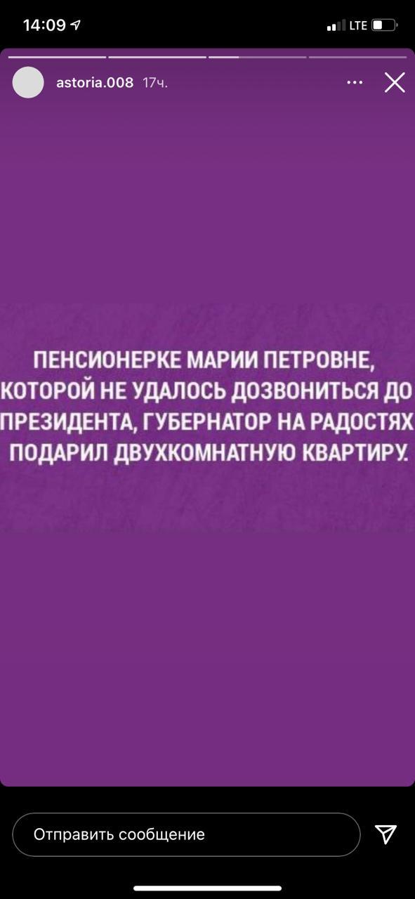 https://big-rostov.ru/wp-content/uploads/2021/07/62f9b2ef-fb18-4474-abff-ba9194ff118d.jpg